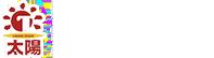 お酒・日本酒・ワイン・酒造・焼酎・なら株式会社リカースペース太陽|山口県・宇部市・小野田