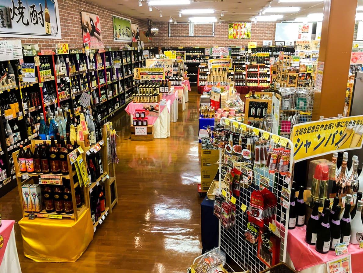 お酒・ブランデー・日本酒・ウイスキーなら株式会社リカースペース太陽|厚南2号店