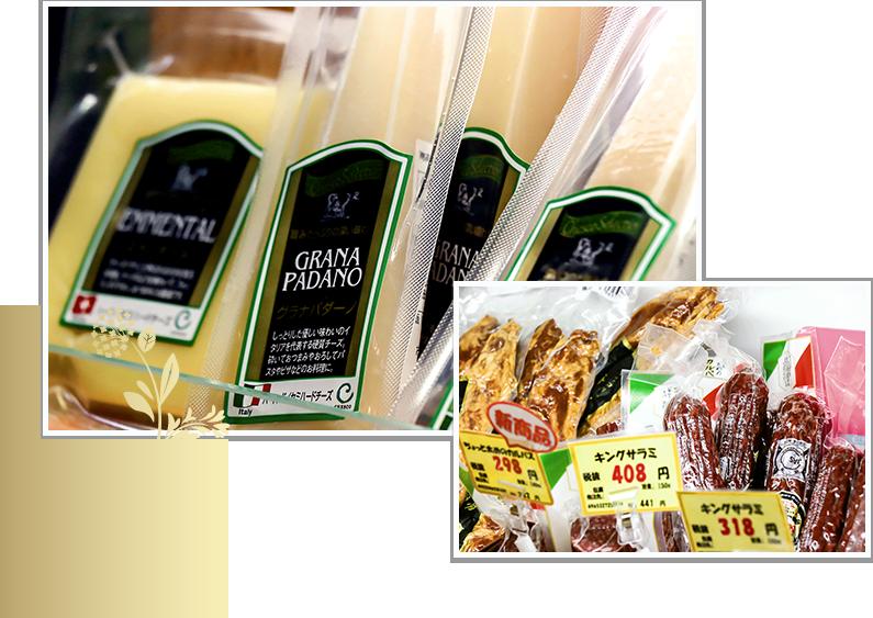 お酒に合わせたおつまみを。チーズやサラミ・サラミを提供します。山口県の宇部市や小野田や防府にあります