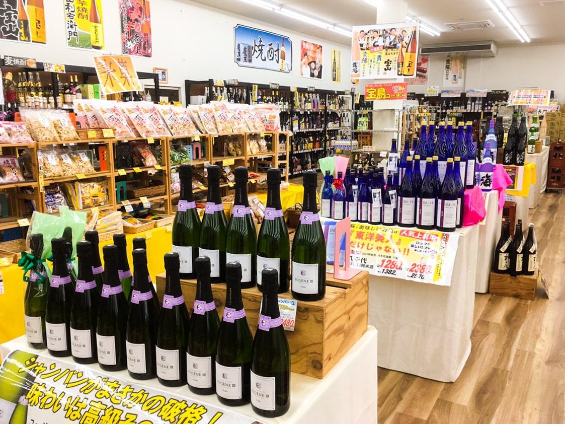 お酒・ブランデー・日本酒・ウイスキーなら株式会社リカースペース太陽 萩