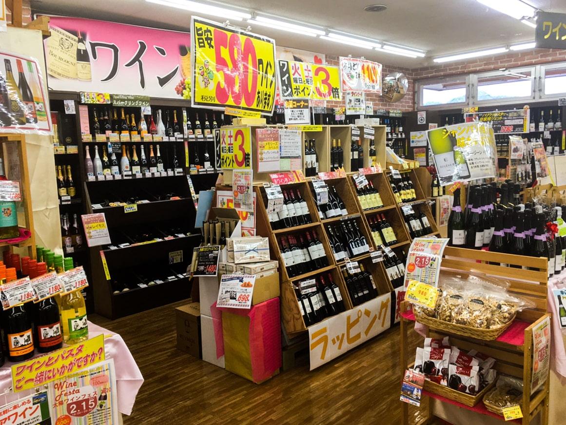 お酒・ブランデー・日本酒・ウイスキーなら株式会社リカースペース太陽|大内